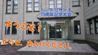 10会場入口.JPG