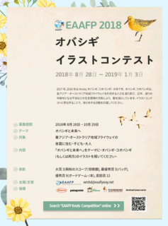 2_Print-poster-JP.png