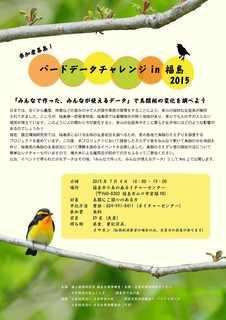 BD_Challenge_0519_color.jpg