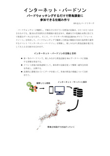 BR-aid2019010_ページ_1.jpg