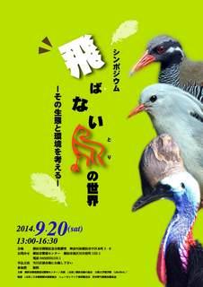 ポスター0201.jpg