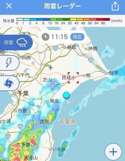 写真1IMG_4453雨雲レーダー.jpg