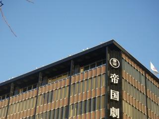IMGP0128帝国劇場.jpg