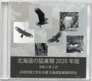 S25C-921072516110.jpg