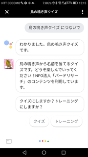 Screenshot_20180526-151530.png