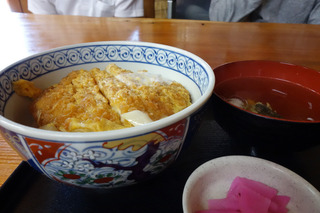 izuooshima.jpg