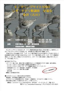 shigichi2015.jpg