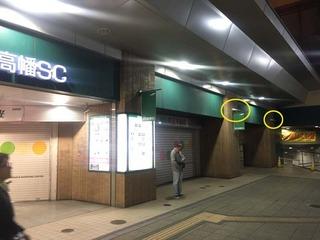 駅前.JPG
